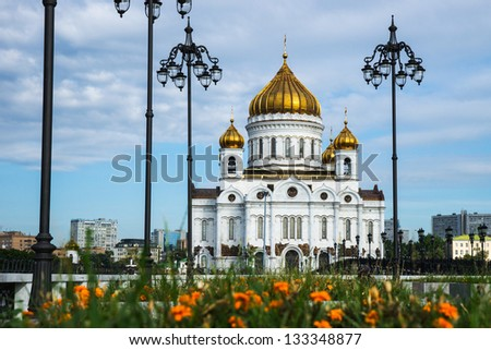 Patriarch bridge and Cathedral of Christ the Savior in Moscow, Russia, early in summer morning - stock photo