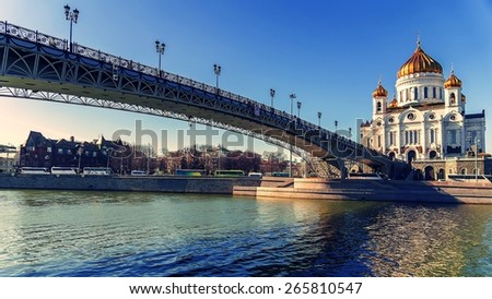 Patriarchal Bridge and Cathedral of Christ the Savior in Moscow, Russia - stock photo