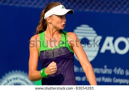 PATTAYA THAILAND - FEBRUARY 13: Slovakian player Daniela Hantuchova reacts after winning a point during the final of PTT Pattaya Open on February 13, 2011 at Dusit Thani Hotel in Pattaya, Thailand - stock photo