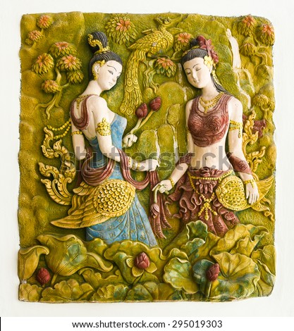 Pattaya Thailand - June 7, 2015 - an art stucco from Thai mythology hang on the wall of a hotel in Pattaya. - stock photo