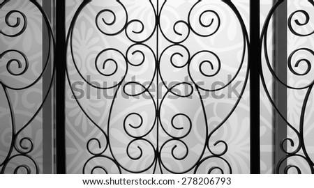Pattern metal fence - stock photo