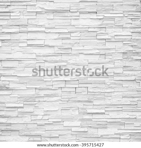 pattern of decorative white slate stone wall surface - stock photo