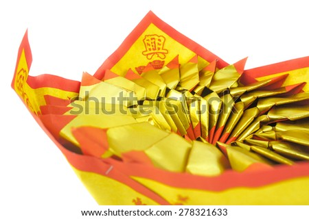 Pattern of Joss Paper, Chinese Tradition for Passed Away Ancestor's spirits, Selective focus - stock photo
