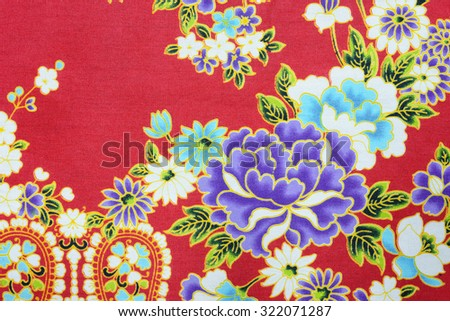 Pattern of Red Batik background - stock photo