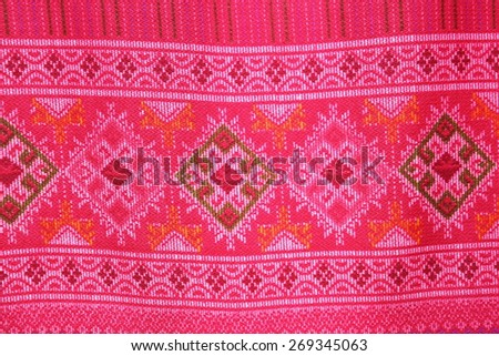 pattern of thai hand made fabric - stock photo