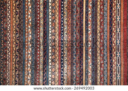 pattern on a turkish or persian carpet  - stock photo
