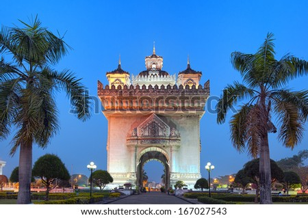 Patuxai arch monument, victory gate at night. Famous landmark and attraction of Vientiane, Laos.  - stock photo