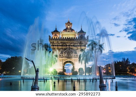 Patuxay monument  is dedicated to the deads during the Independance war from France, shot during the blue hour in Vientiane, the capital city of Laos. - stock photo