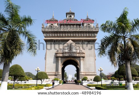 Patuxay, the still unfinished victory gate of Vientiane, Laos. The text on the monument is a political slogan. - stock photo