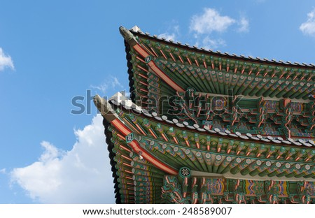 Pavilion at Gyeongbokgung Palace in Seoul ,Korea - stock photo