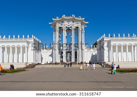 Pavilion Culture of VDNH (VDNKh) exhibition in Moscow. Russia, April 22, 2015. - stock photo