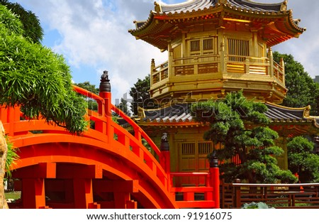 Pavilion of Absolute Perfection in the Nan Lian Garden, Hong Kong. - stock photo