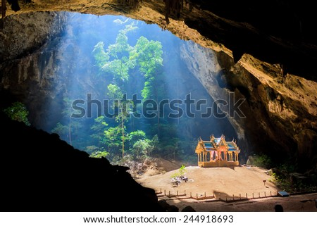 pavillion of the king in Phrayanakorn cave,Sam roi yot Nationpark ,Thailand - stock photo