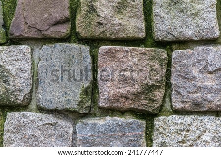 Paving stones as Wall - stock photo
