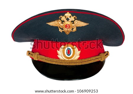 peak-cap of the Russian policeman on a white background. - stock photo
