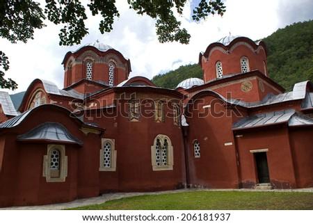 PEC, KOSOVO - AUGUST 30: Ipeki Patriarch on August 30, 2013, Pec, Kosovo. Ipeki monastery is the main religious center of the Serbian orthodox church. - stock photo