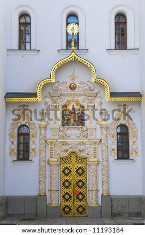 Pecherska Lavra , The unesco world Heritage site  in Kiev the capital of Ukraine - stock photo