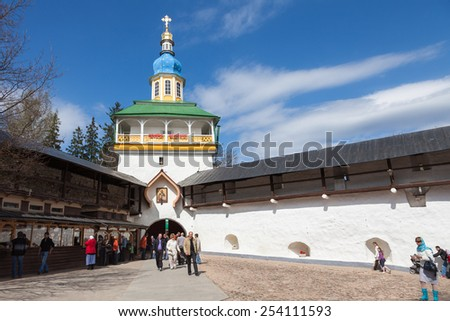 PECHORA, RUSSIA   MAY 02, 2010: The Pskovo-Pechersky Dormition Monastery is  Russian Orthodox male monastery. It was founded in the mid-15th century and have never been closed  - stock photo