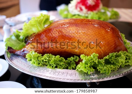 Pecking Duck--roasted duck in Beijing style famous for Chinese festive meal - stock photo