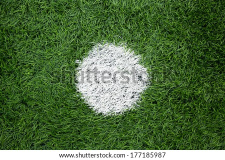 penalty dot painting on a football ground - stock photo