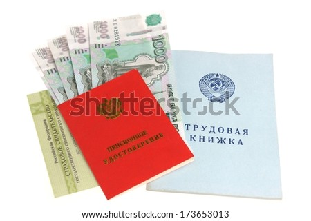Pension documents and money on a white background - stock photo