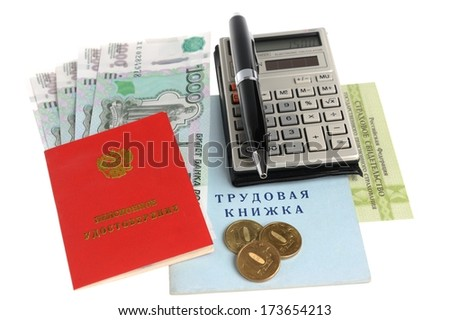 Pension documents, money, calculator and pen on a white background - stock photo