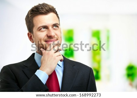 Pensive man portrait - stock photo