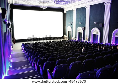 People in a cinema - stock photo