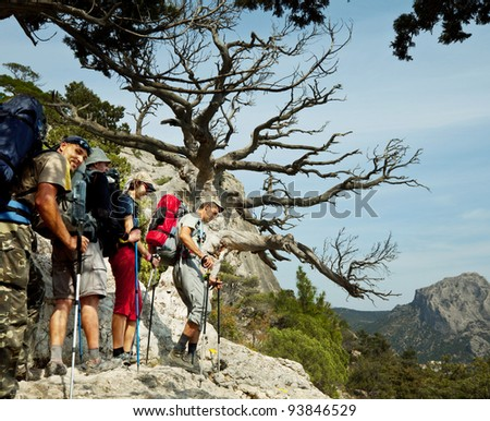 people in hike - stock photo