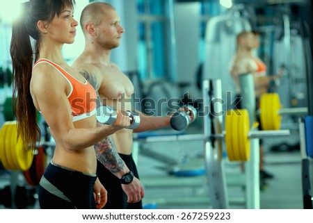 people in sport fitness gym - stock photo