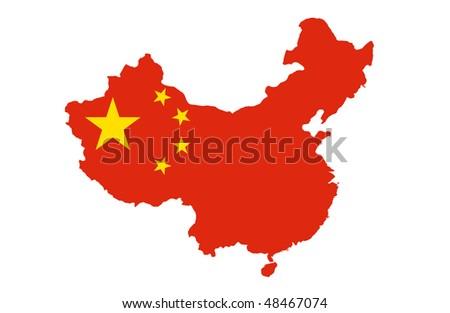 People's Republic of China china - stock photo
