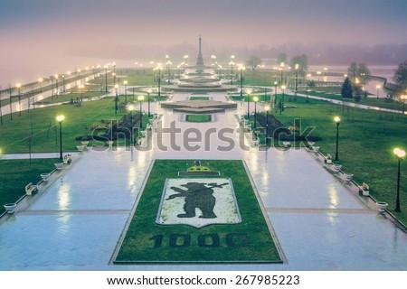 Perfect shot of scenery park in Yaroslavl on dawn with rain anniversary 1000 - stock photo