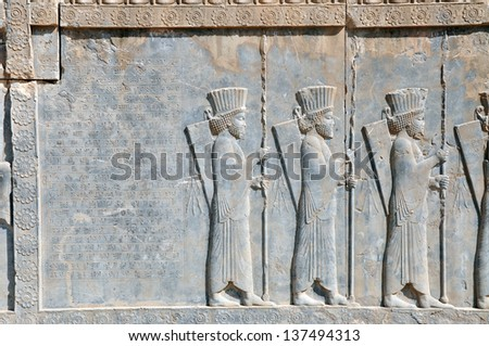 PERSEPOLIS, IRAN - CIRCA AUGUST 2012: Bas-relief of Persian soldiers in ruins of Persepolis complex circa August 2012. - stock photo