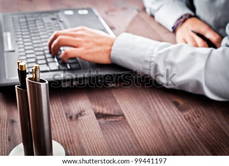 person in the office computer - stock photo