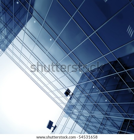 perspective view to new skyscraper business center - stock photo