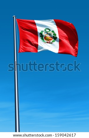 Peru flag waving on the wind - stock photo