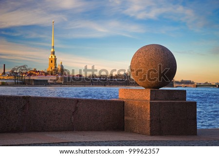 Peter and Paul fortress and sphere - stock photo