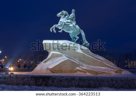 Peter the Great monument in winter, the Bronze Horseman, St. Petersburg , Russia - stock photo