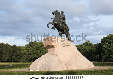 Peter The Great on horse statue in  St. Petersburg, Russia - stock photo