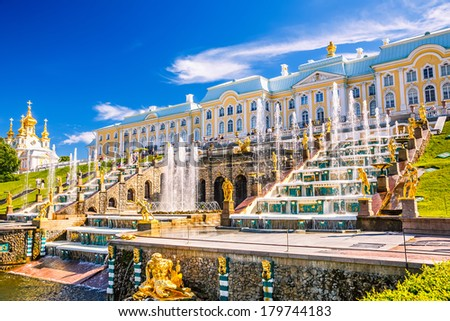 PETERHOF, RUSSIA - JUNE 22, 2012: Grand Cascade in Peterhof, St Petersburg, Russia on June 22, 2012. The Peterhof palace was included in the UNESCO's World Heritage List in 1991. - stock photo