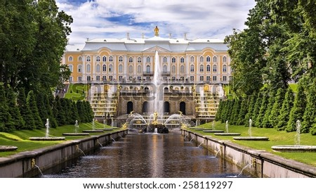 Peterhof, Russia (UNESCO World Heritage) - stock photo
