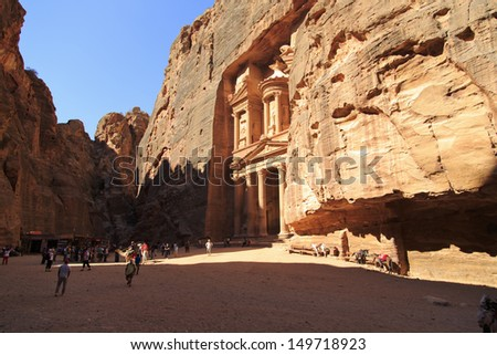 Petra at the morning sunrise  - stock photo