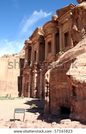 Petra in Jordan, Nabatean capital - stock photo