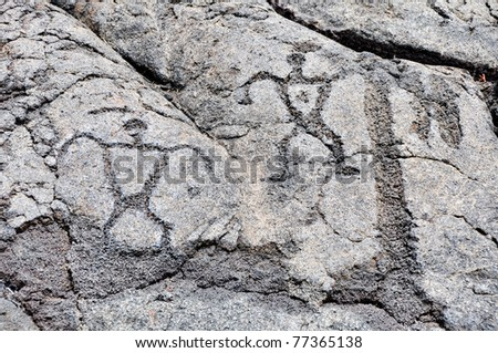 Petroglyphs at volcanoes national park, Hawaii - stock photo