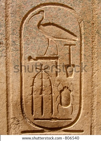 Pharao's cartouche - stock photo