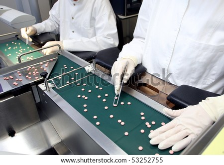 pharmaceutical factory - stock photo