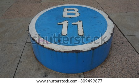PHILADELPHIA, PA - MAY 9: Bingo piece at Your Move Board Game Art Park in Philadelphia, as seen on May 9, 2015. Scattered on the Municipal Services Building plaza are oversized game pieces. - stock photo