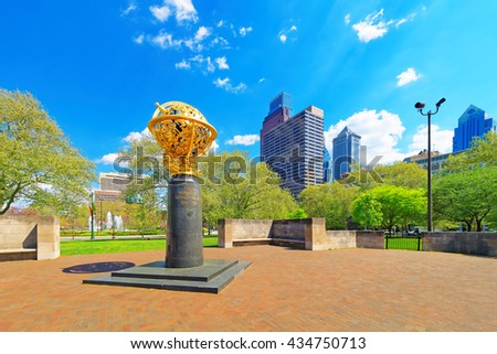 Philadelphia, USA - May 5, 2015: Aero Memorial in Aviator Park in Philadelphia PA of Pennsylvania, the USA. - stock photo