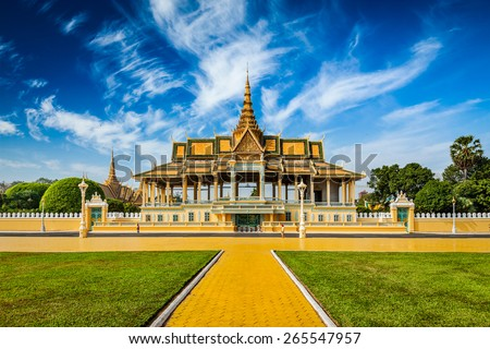 Phnom Penh tourist attraction and famouse landmark - Royal Palace complex, Cambodia - stock photo