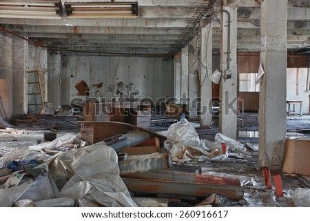 Photo from demolition  textile  factory,big hall. - stock photo